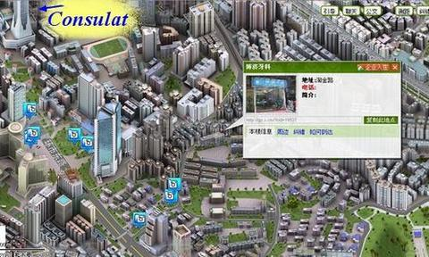 Dentiste à Guangzhou